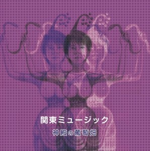 kami_single_l_151018_3a - バージョン 4