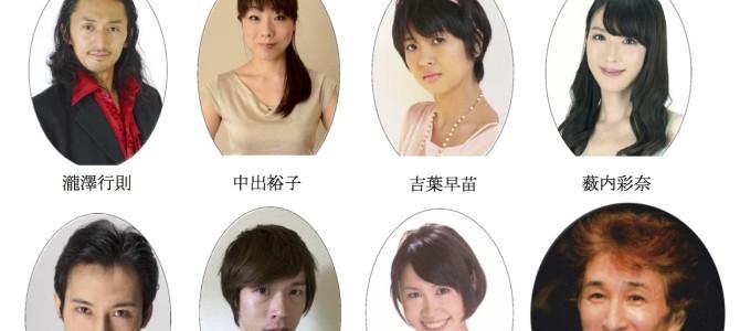 11月予定◆11/15電マニ◆11/30ブライトセブンコンサート