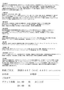 沢木順 歌唱演出 BRIGHT SEVEN 2015月11月30日